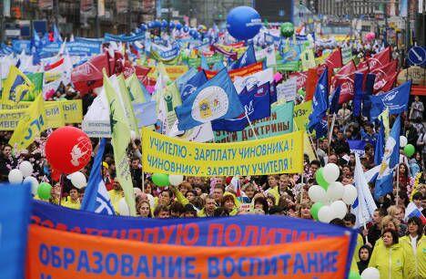 Демонстрация и митинг, посвященные Дню весны и труда