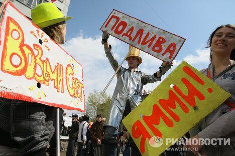 Первомайская Монстрация в Новосибирске