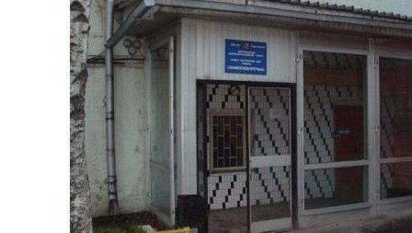 Здание ОВД по району Замоскворечье. Архив