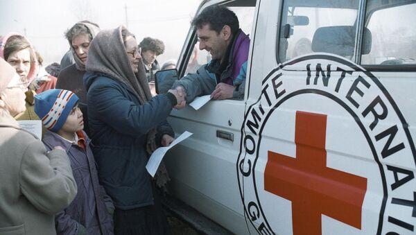 Международный Красный Крест. Архив