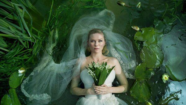 Меланхолия (Melancholia), режиссер Ларс фон Триер