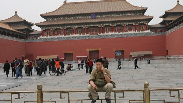 Пекин. Архив