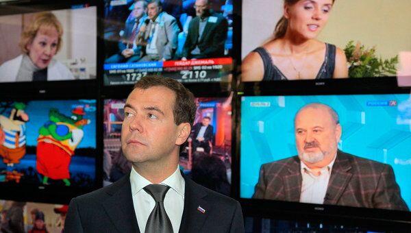 Дмитрий Медведев в штаб-квартире ВГТРК поздравил коллектив с 20-летием выхода в эфир