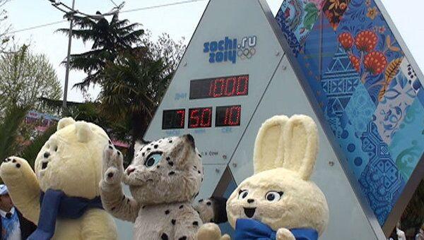 Часы, похожие на лоскутное одеяло, начали отсчет времени до ОИ-2014