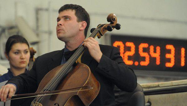 Концерт классической музыки на станции метро Кропоткинская. Архивное фото