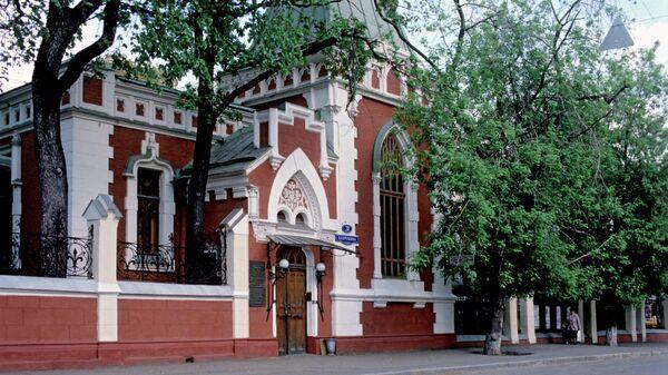 Театральный музей им. А.А. Бахрушина