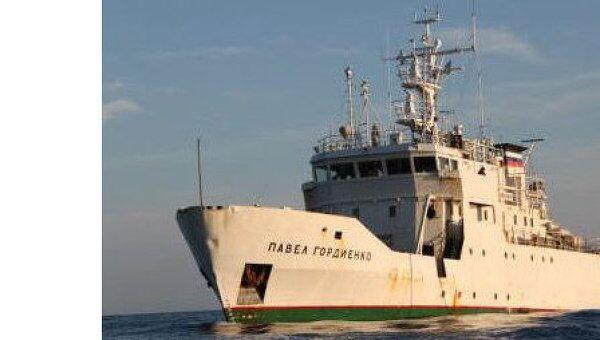 Научно-исследовательское судно Павел Гордиенко