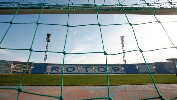 Центральный стадион в Волгограде. Архивное фото