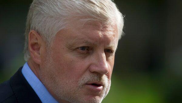 Экс-председатель партии Справедливая Россия, экс-председатель Совета Федерации Сергей Миронов