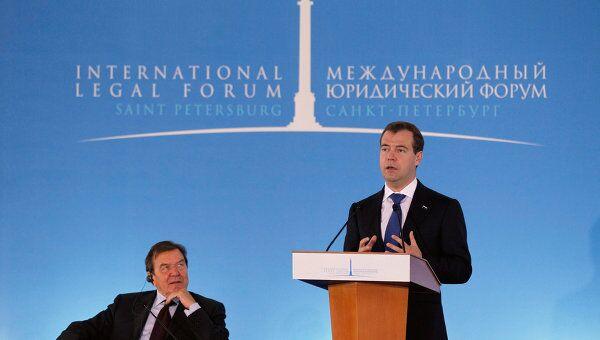 Президент РФ Д.Медведев принял участие в работе Петербургского юридического форума