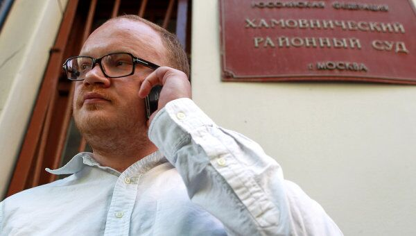 Олег Кашин. Архивное фото