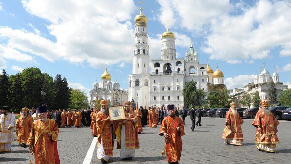 Мероприятие в рамках Дня славянской письменности и культуры