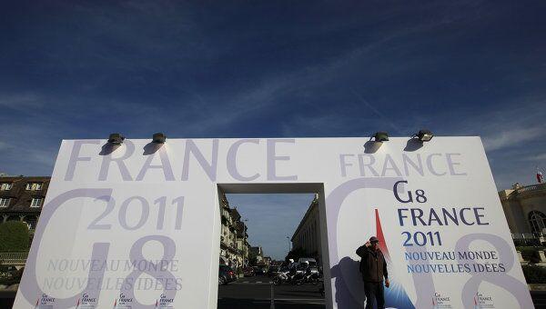 Подготовка к проведению саммита G8 в Довиле