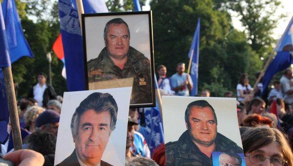 Сербские радикалы начали крупнейший митинг в поддержку Ратко Младича