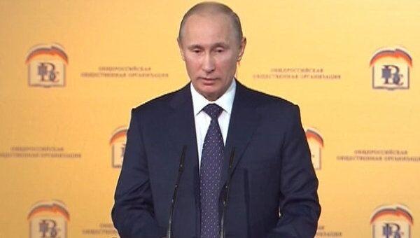 Путин признал справедливой критику в адрес системы ЕГЭ
