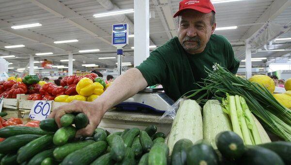 Продажа овощей. Архив