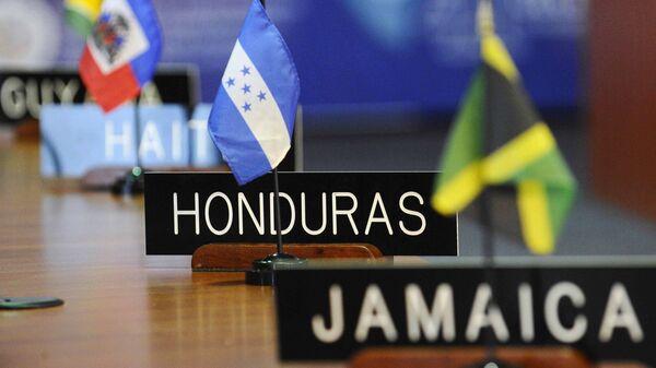 Заседание Генеральной ассамблеи Организации американских государств (ОАГ) откроется в воскресенье в столице Сальвадора городе Сан-Сальвадор