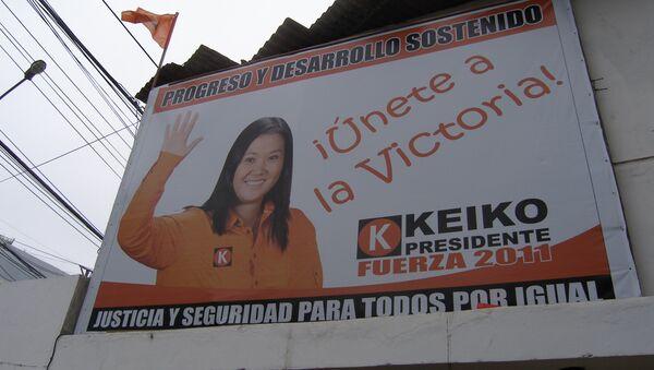 Кандидат в президенты Перу Кейко Фухимори. Архивное фото