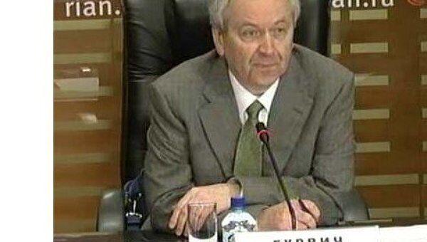Каким должен быть бюджет России 2012 года?