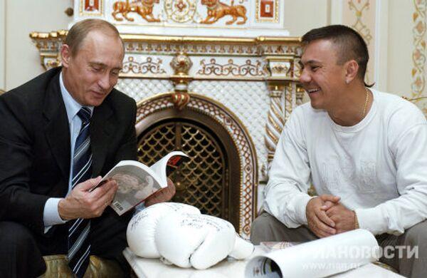 Владимир Путин и Константином Цзю (слева направо)