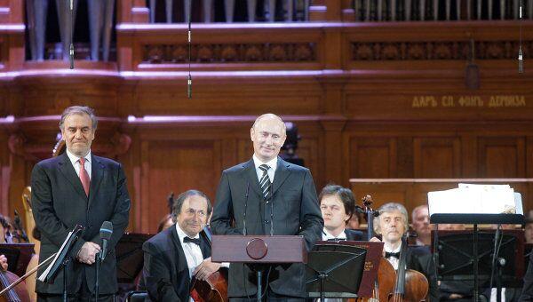 Премьер-министр РФ Владимир Путин на церемонии открытия Международного конкурса имени П.И.Чайковского