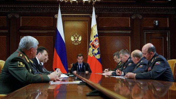 Президент РФ Д.Медведев провел совещание с руководством МВД РФ