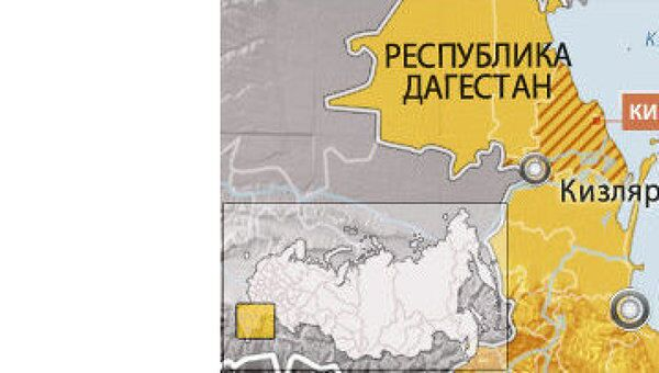 Кизлярский район Дагестана