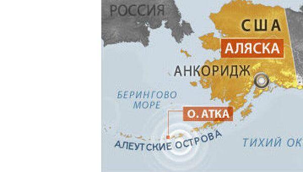 Землетрясение магнитудой 7,4 произошло у Алеутских островов