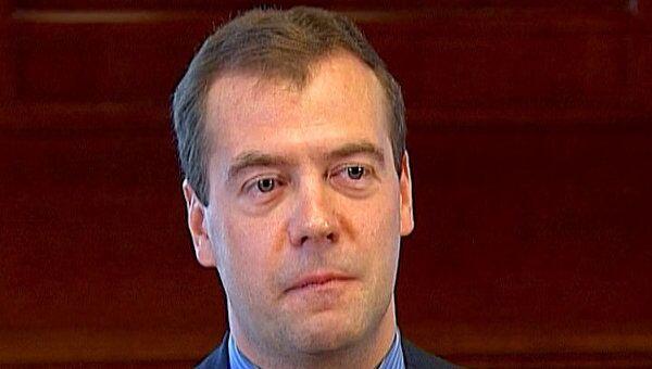 Медведев поддержал выдвижение Матвиенко в спикеры Совета Федерации