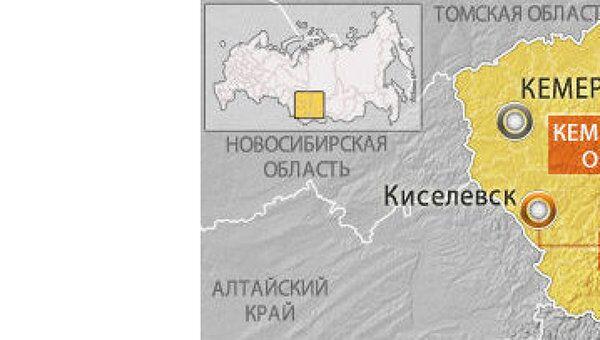 Шахта Киселевская в Кузбассе