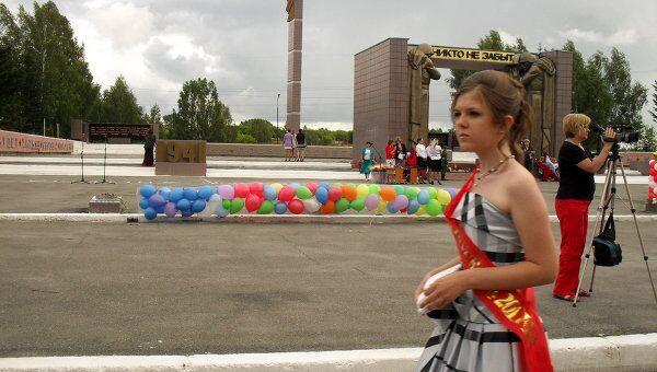 Выпускные торжества в Бердске. Архив