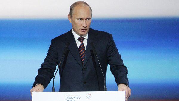 Путин: в Госдуму внесены поправки, упрощающие работу инвесторов