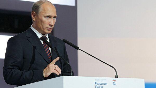 Рабочая поездка премьер-министра РФ В.Путина в Екатеринбург.
