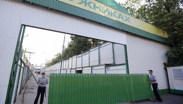 Торгово-ярмарочный комплекс в Лужниках закрыт. Архив
