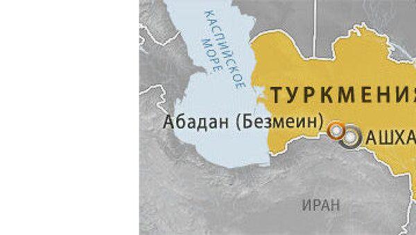 Взрывы в туркменском Абадане