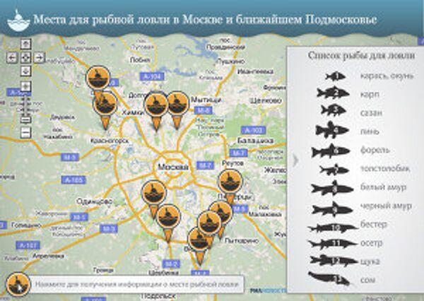 Места для рыбной ловли в Москве и ближайшем Подмосковье