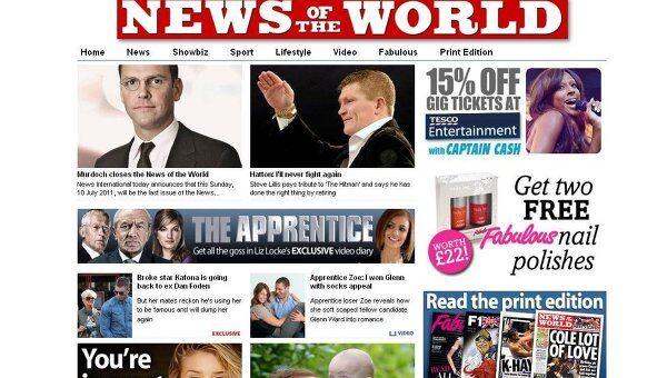 Скриншот страницы сайта News of the World
