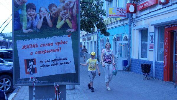 социальная реклама в Вологде