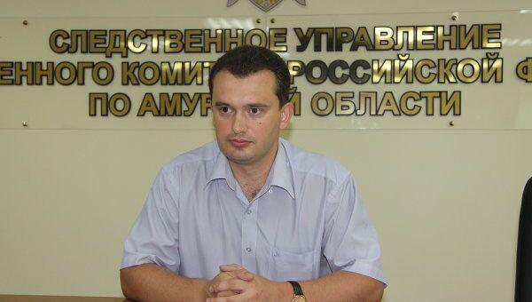 Старший помощник руководителя областного управления СК РФ Алексей Лубинский