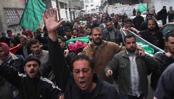 Палестинцы. АРхив