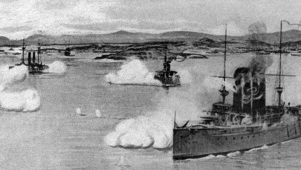 Крейсер Варяг и канонерская лодка Кореец ведут бой с японской эскадрой. Репродукция фотографии.