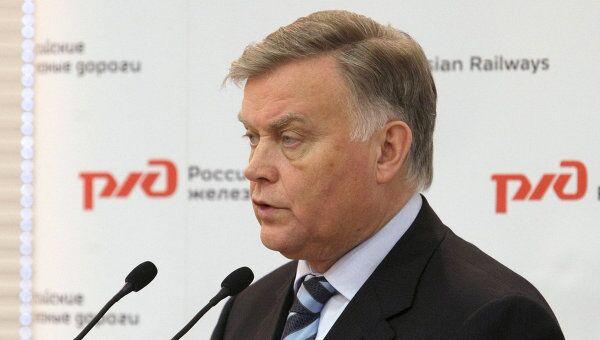 Президент ОАО РЖД Владимир Якунин. Архив