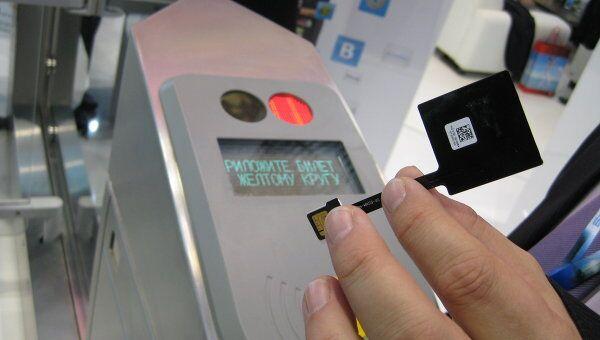 Абоненты МТС смогут проходить через турникеты метро, приложив мобильный телефон