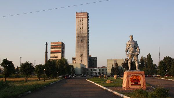 Авария на шахте в Луганской области Украины