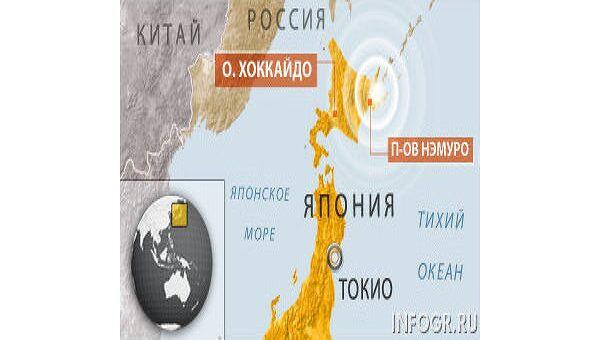 Землетрясение магнитудой 5,5 произошло у острова Хоккайдо