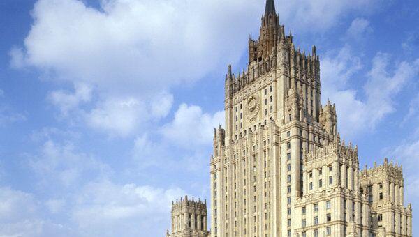 Россия и ЕС достигли прогресса в согласовании нового соглашения - МИД