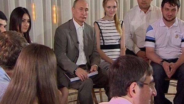 Путин посоветовал северокавказцам развивать туризм и не щипать туристок