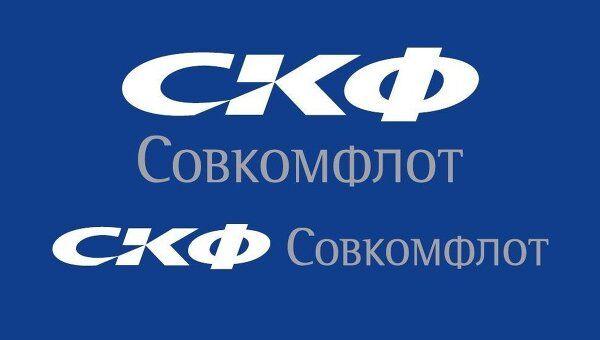 IPO Совкомфлота состоится не ранее 2012 года