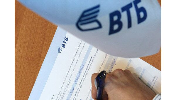 ВТБ ожидает убытка по итогам 2009 года