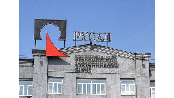 Счетная палата не нашла нарушений в использовании РУСАЛом кредита ВЭБа
